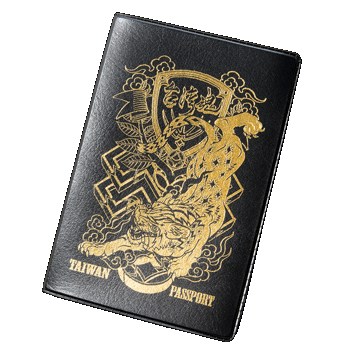 TAIWAN SPIRIT [Formosan Leopard Cat] Passport Jacket